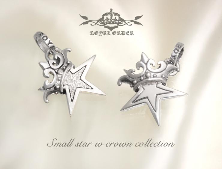 ロイヤルオーダー 本国オーダー 受注生産 small star w crown 詳細