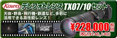 ������Υץ�ߥʡ� 500mm F5.6FL ���ý��ڡ����ؤΥ�Хʡ�