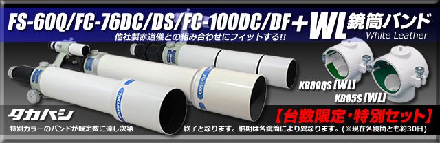 �����ϥ� FS-60Q,FC-76DS/DC,FC-100DC/DF ���̥��顼����Х��