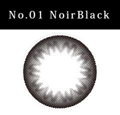 コスメコンタクト・ブリジット(BRIGITTE)黒コン・ノワールブラック