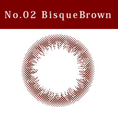 コスメコンタクト・ブリジット(BRIGITTE)茶コン・ビスクブラウン