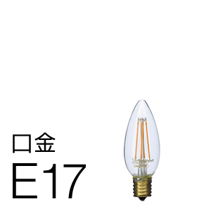 Only One LED電球「Siphon(サイフォン)」シャンデリア LDF28A