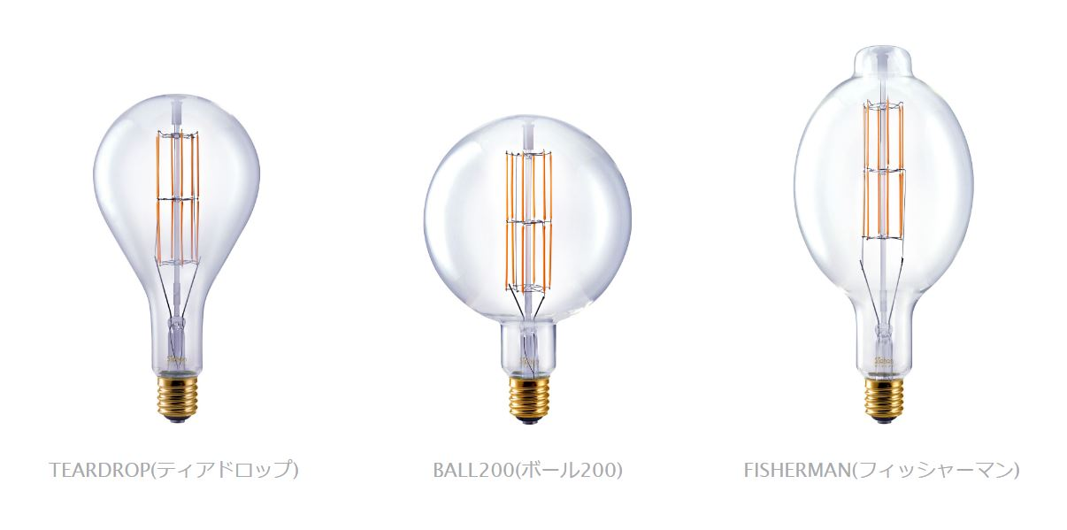 Only One LED電球「Siphon」グランデ FISHERMAN(フィッシャーマン) LDF304
