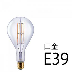 Only One LED電球「Siphon」グランデ TEARDROP(ティアドロップ) LDF302
