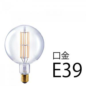 Only One LED電球「Siphon」グランデ BALL200(ボール200) LDF303