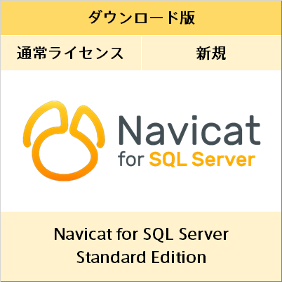 Navicat for SQL Server Standard Edition