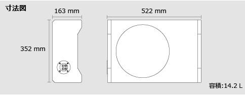 パイオニア carrozzeria TS-W3020専用エンクロージャー   UD-SW300D
