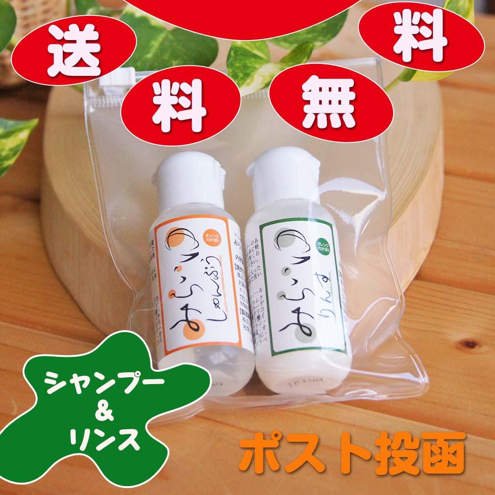 石鹸 シャンプー 木村