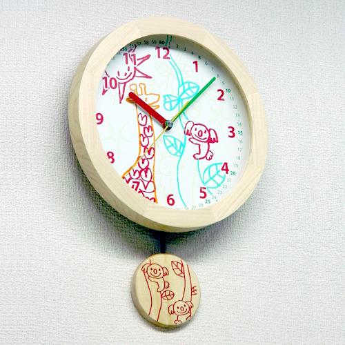 日本製 さんてる 小さなお子様向け キリン 振り子時計 ナチュラル
