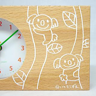 日本製 さんてる 小さなお子様向け コアラ めざまし時計 ナチュラル