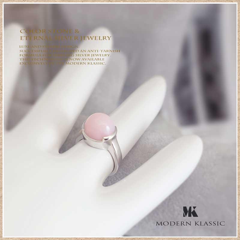 カラーストーンジュエリー|ピンクオパールのリング