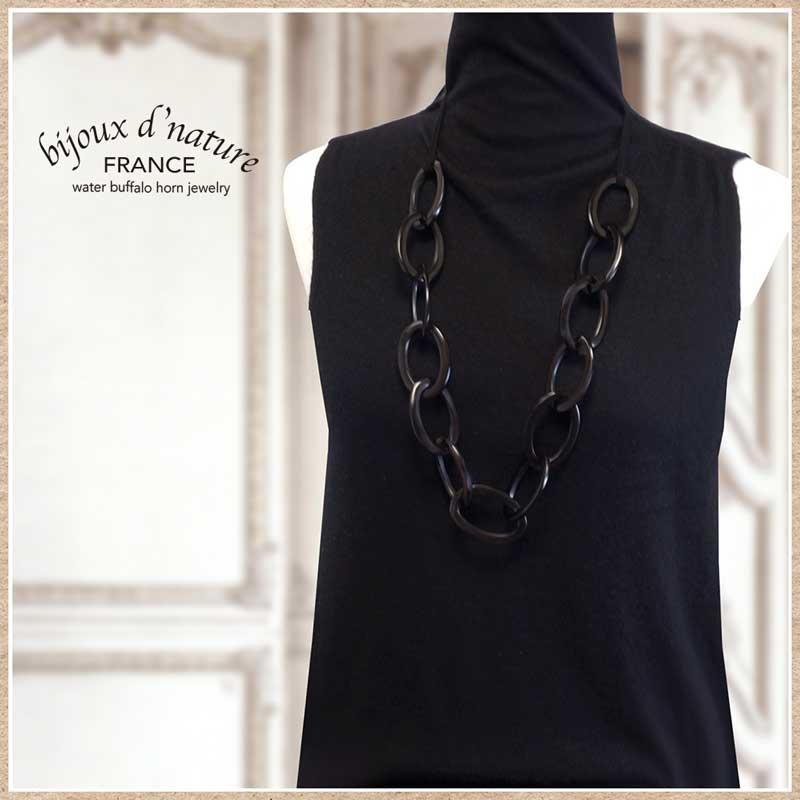 水牛の角のネックレス(ブラック)