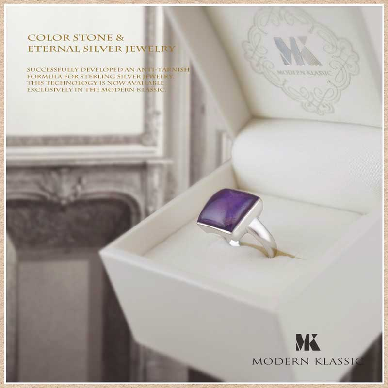 アメシストのリング(指輪)