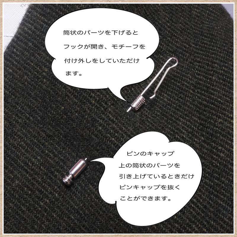 椅子のミニチュア アーコールチェア