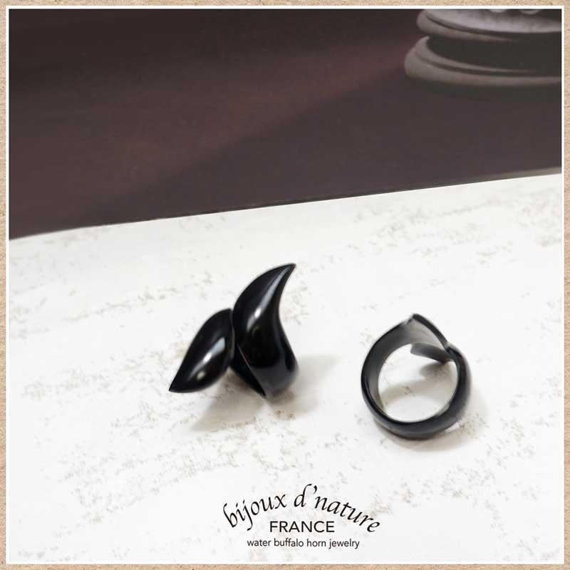 水牛の角のリング(指輪)フランス